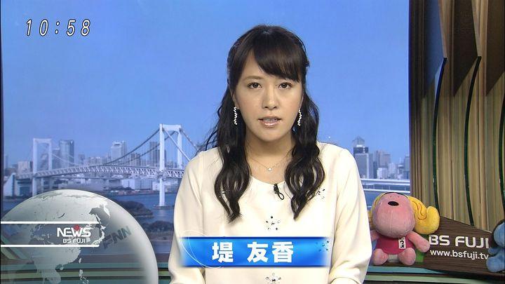 tsutsumiyuka20150920_01.jpg