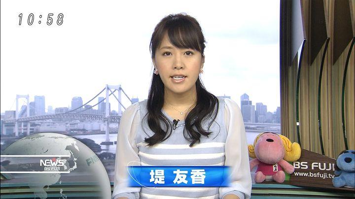 tsutsumiyuka20150927_01.jpg