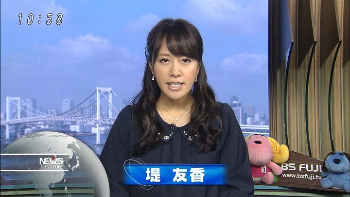 tsutsumiyuka20151018_01.jpg