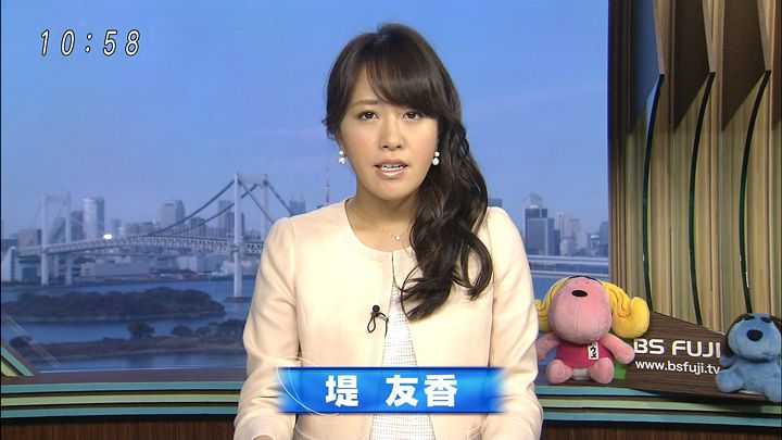 tsutsumiyuka20151101_01.jpg