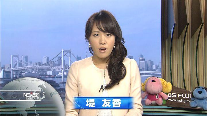 tsutsumiyuka20151101_04.jpg