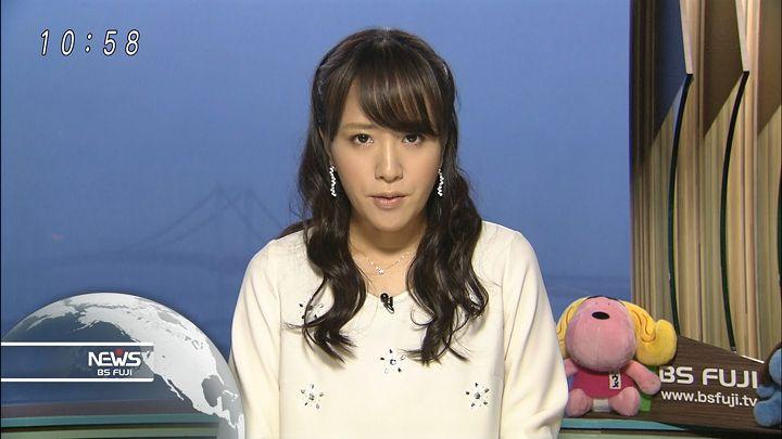 tsutsumiyuka20151108_02.jpg