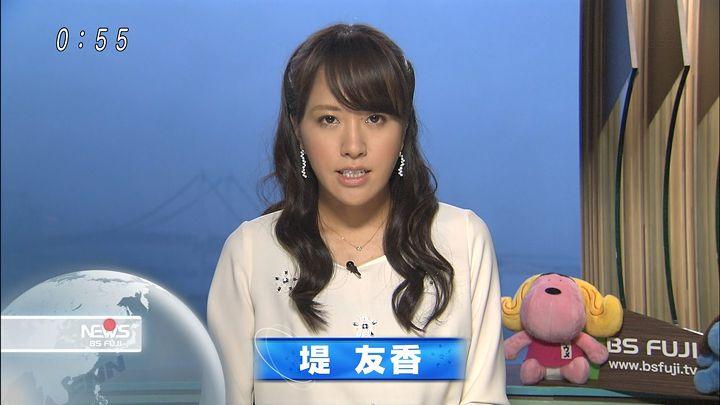 tsutsumiyuka20151108_04.jpg