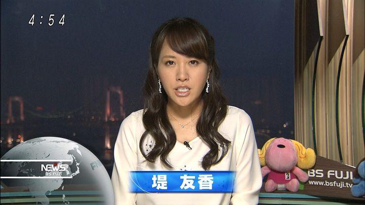 tsutsumiyuka20151108_10.jpg