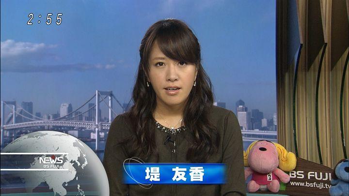 tsutsumiyuka20151115_01.jpg