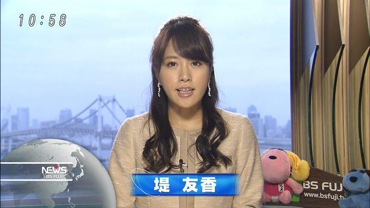 tsutsumiyuka20151122_01.jpg