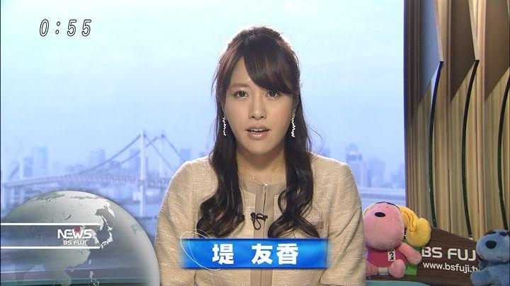 tsutsumiyuka20151122_03.jpg