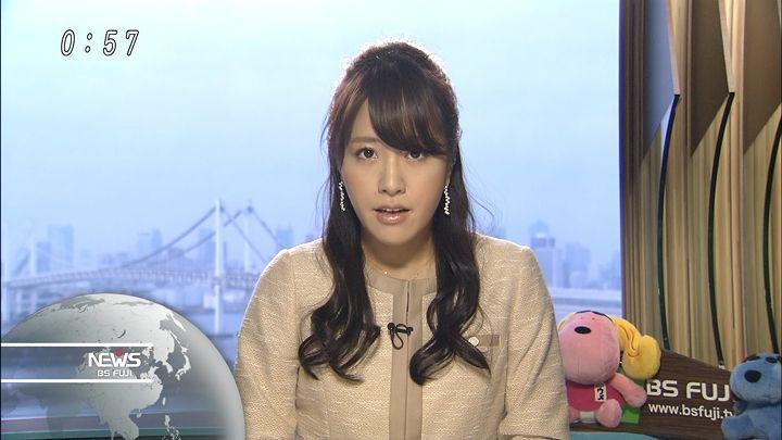 tsutsumiyuka20151122_04.jpg