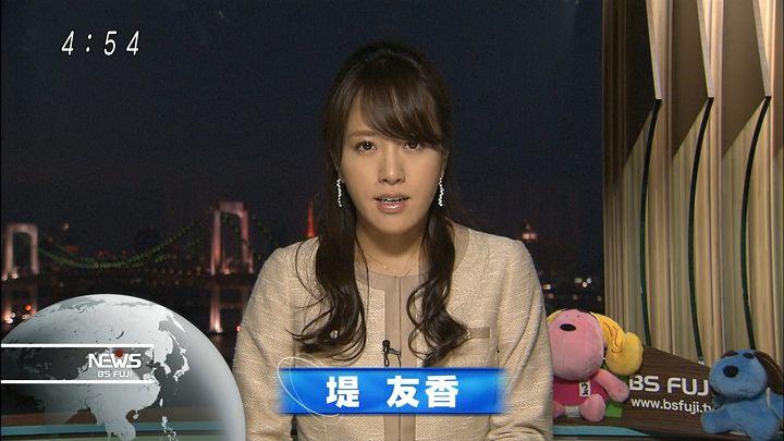 tsutsumiyuka20151122_10.jpg