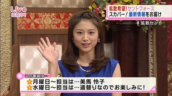 ueno20151202_02.jpg