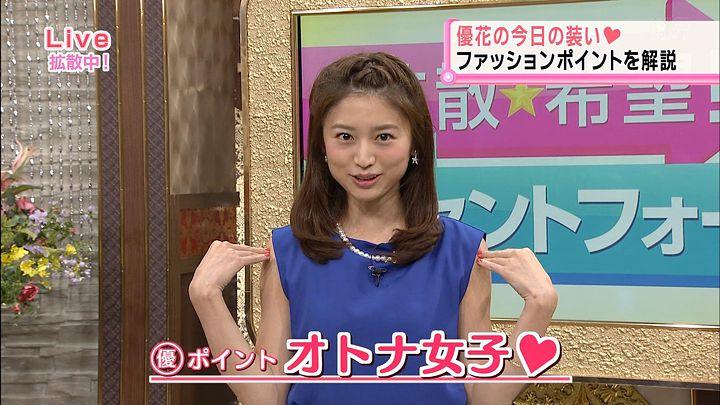 ueno20151202_13.jpg