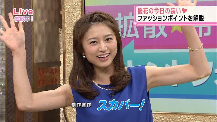 ueno20151202_14.jpg