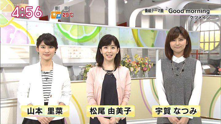 yamamoto20150904_01.jpg