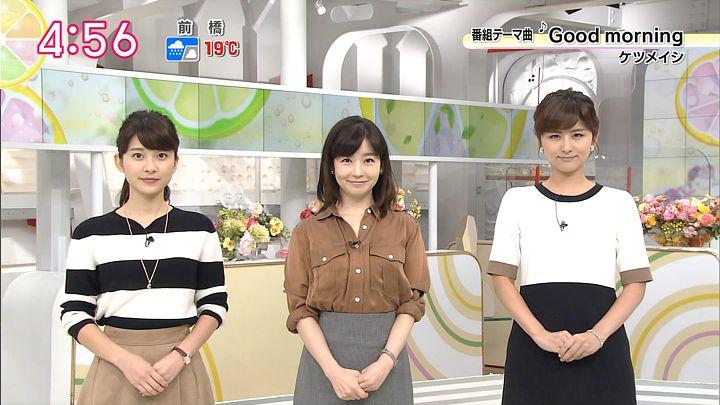 yamamoto20150917_01.jpg