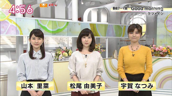 yamamoto20150922_01.jpg