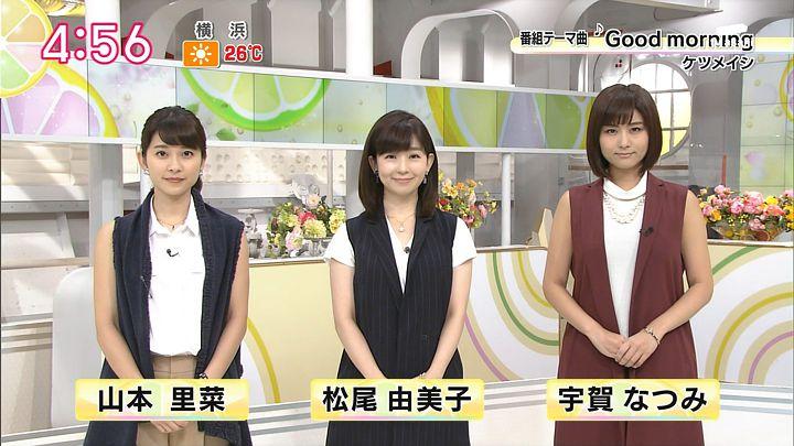 yamamoto20150923_01.jpg