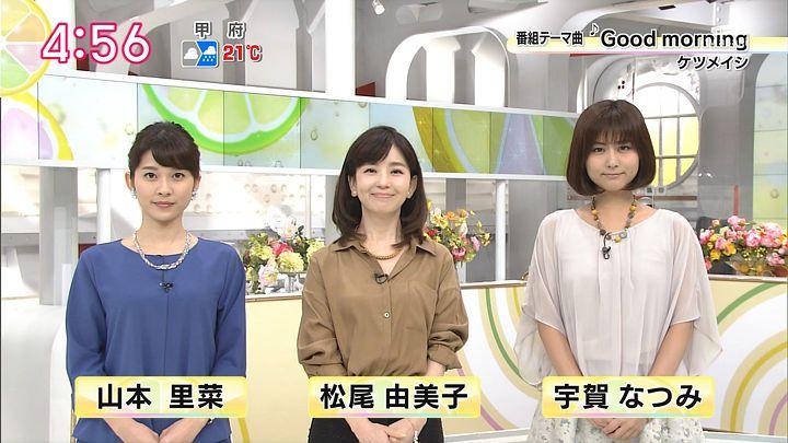 yamamoto20150924_01.jpg