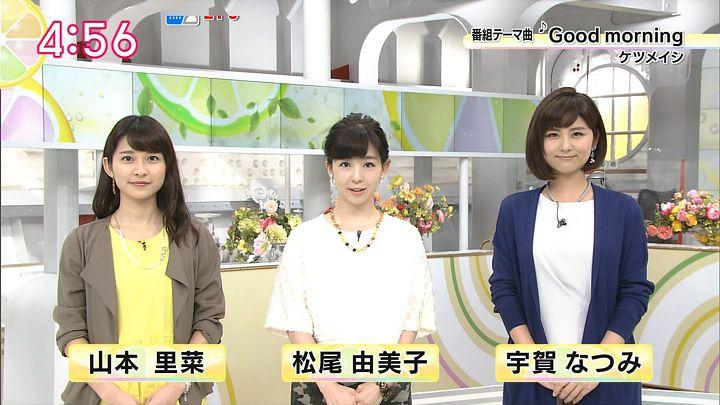 yamamoto20150925_01.jpg