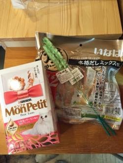 20151115支援物資@小松様