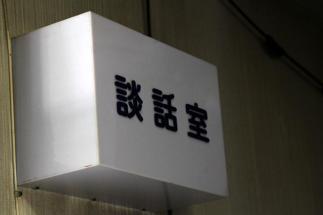 a-IMG_0389.jpg
