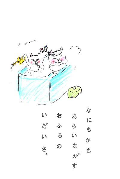 ohuro.jpg