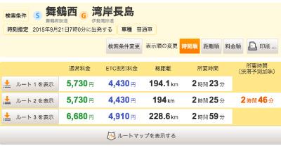 スクリーンショット 2015-09-20 15.46.33