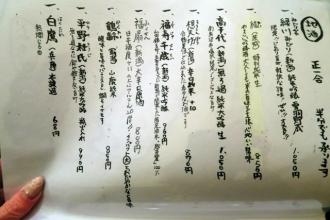 15-9-15 品酒1