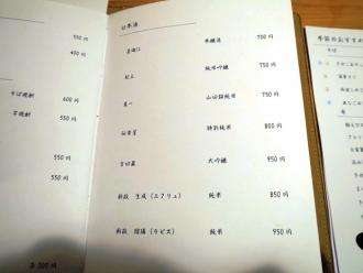 15-9-18 品酒2