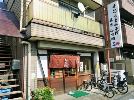 15-10-18 店あぷ