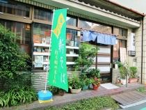 15-10-19 店あぷ