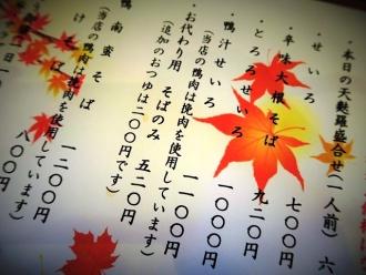 15-10-25 品あぷ