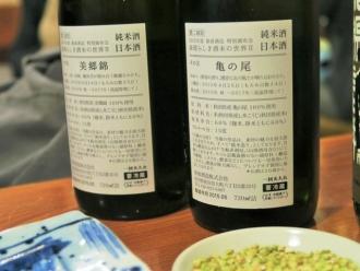 15-11-5 酒2裏