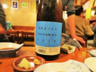 15-11-5 酒4