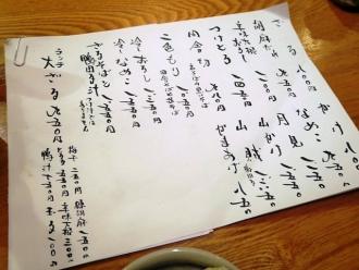 15-11-6 品そば