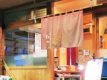 15-11-6 暖簾