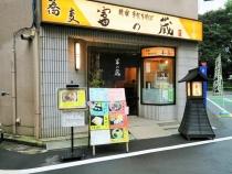 15-11-10 店あぷ