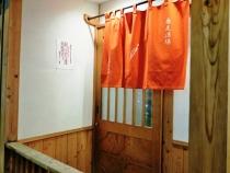 15-11-17 暖簾