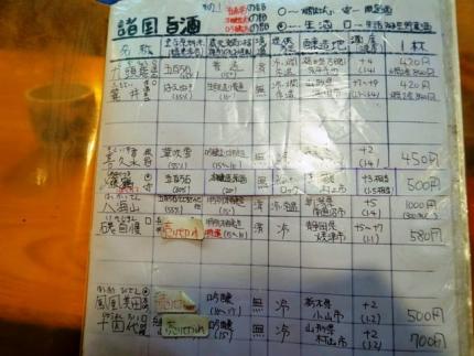 15-11-27 品酒1