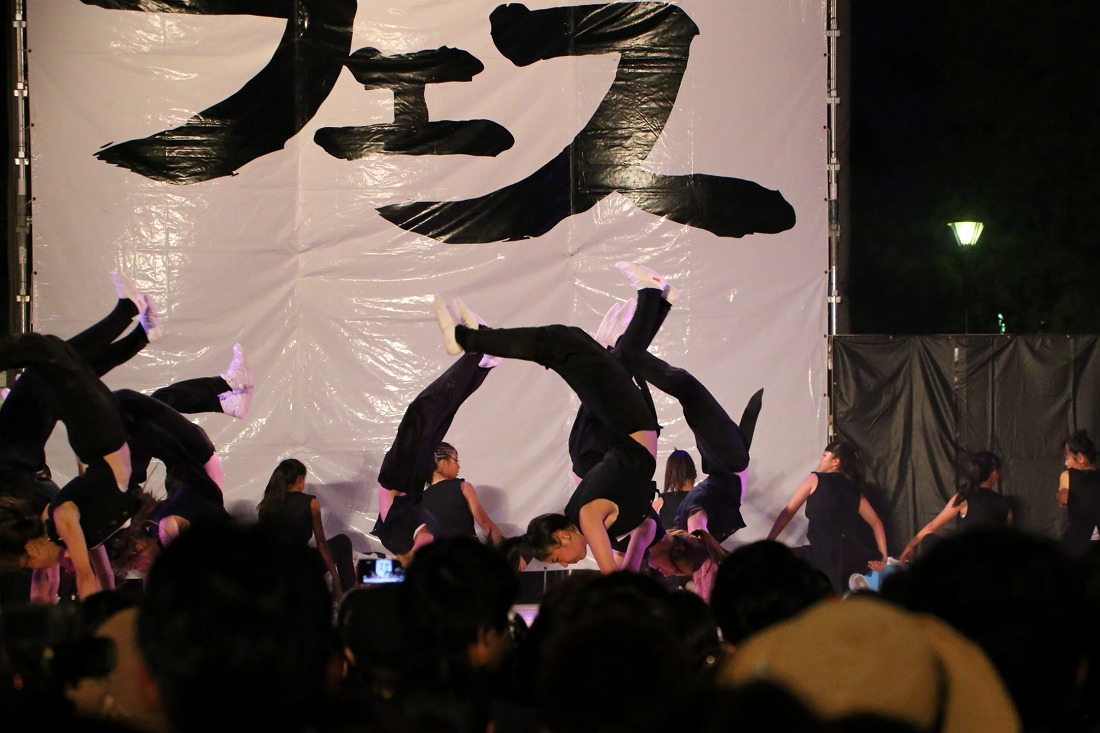 exhibition 75