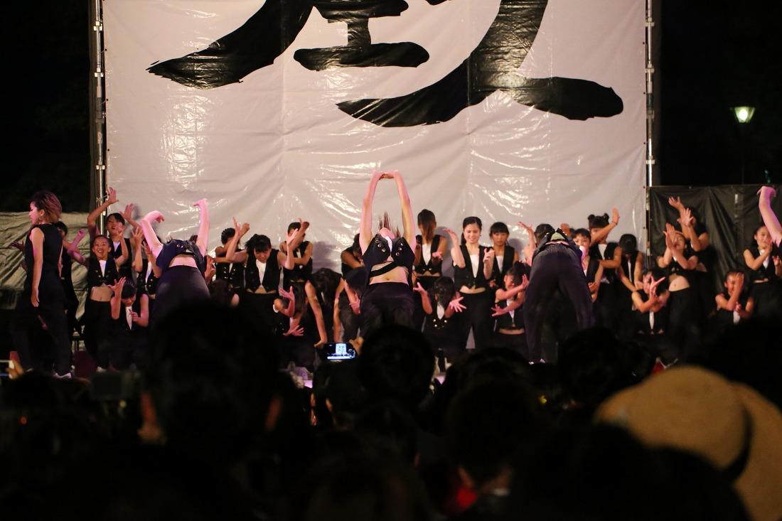 exhibition 88