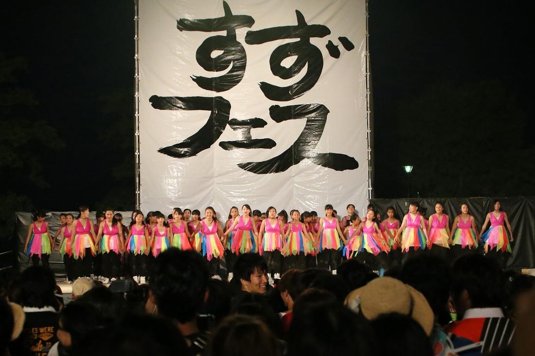 exhibition 131