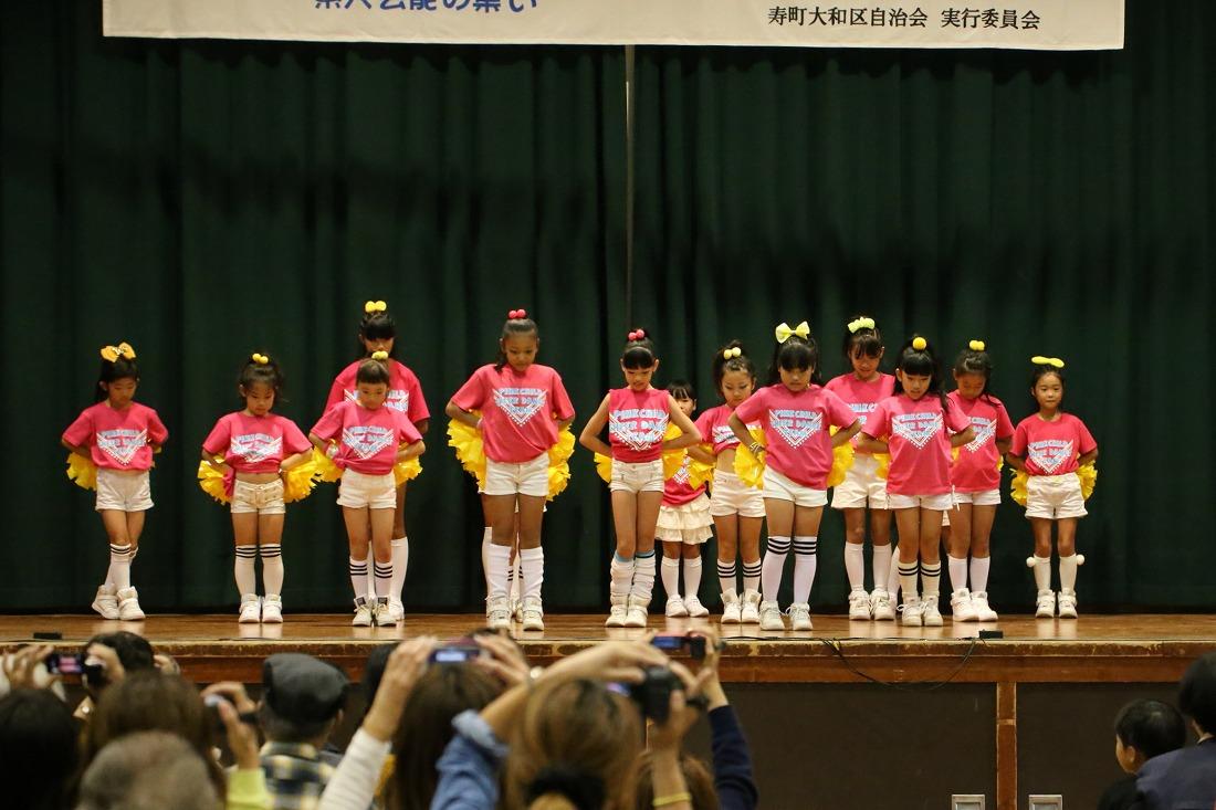 cheer 2