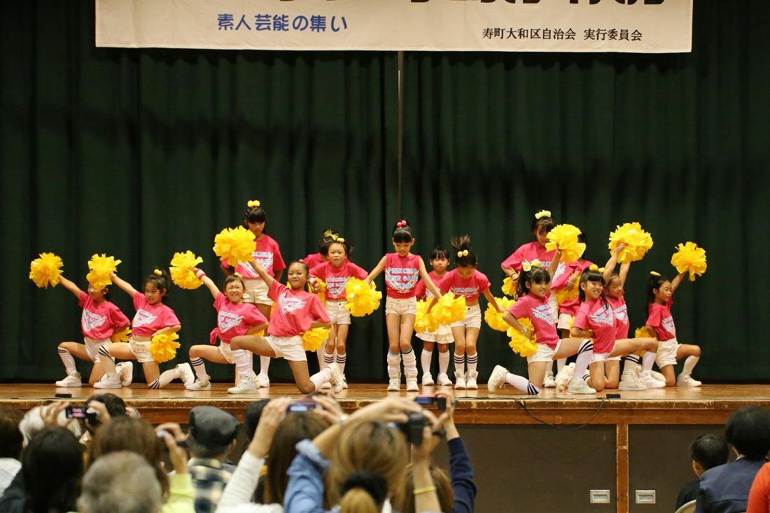 cheer 3