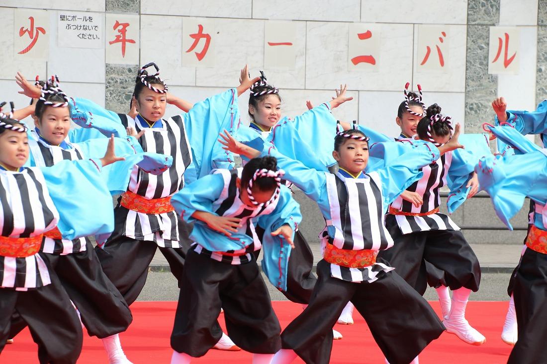 sakura-tsurumi 4