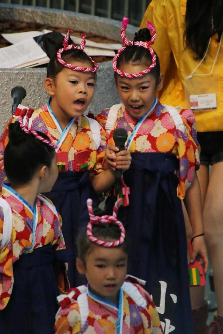 komomo-twin 2