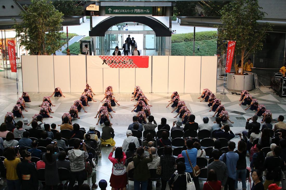 komomo-twin 3