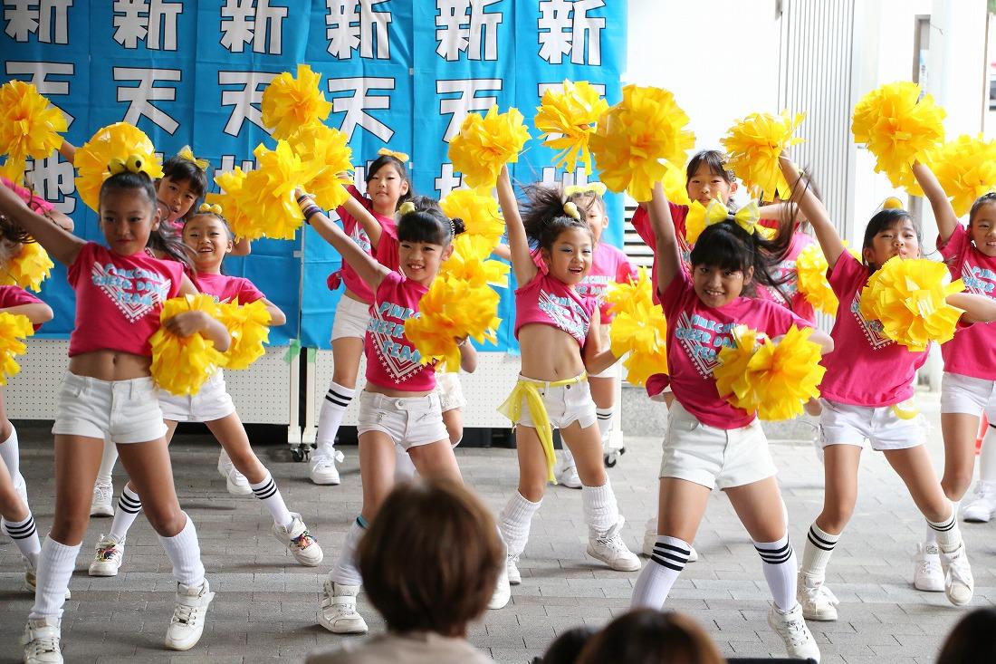 cheer 8