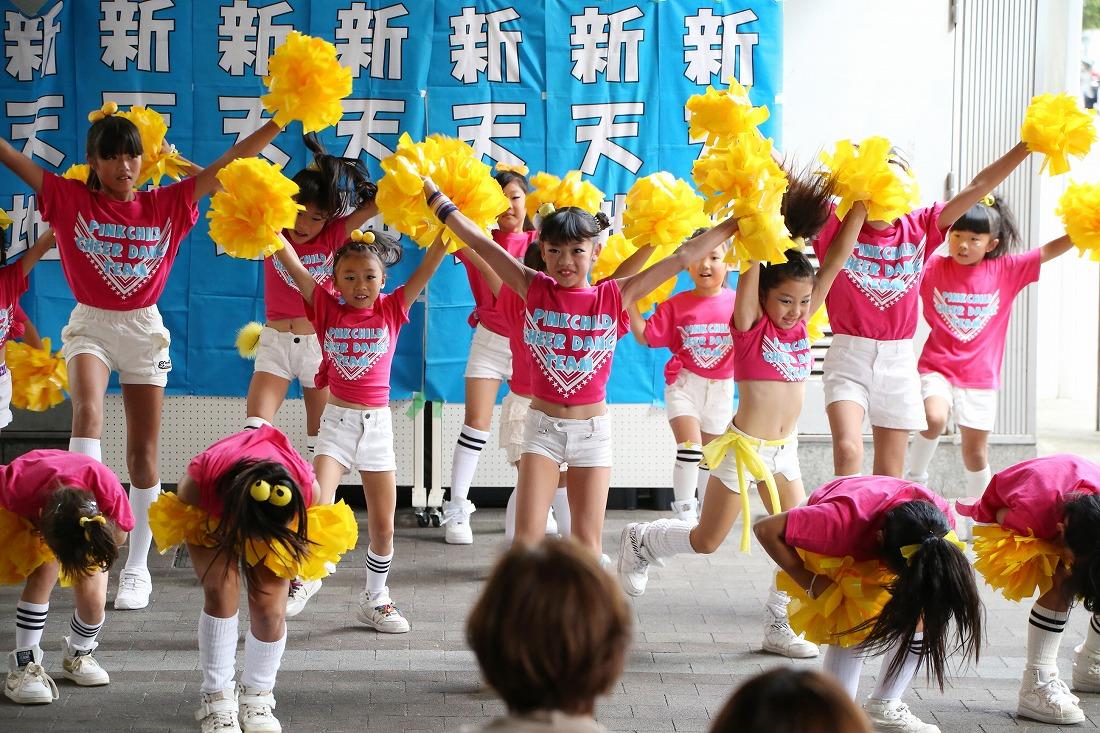 cheer 10