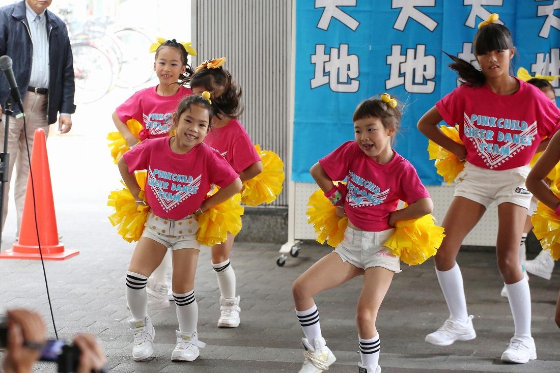 cheer 12