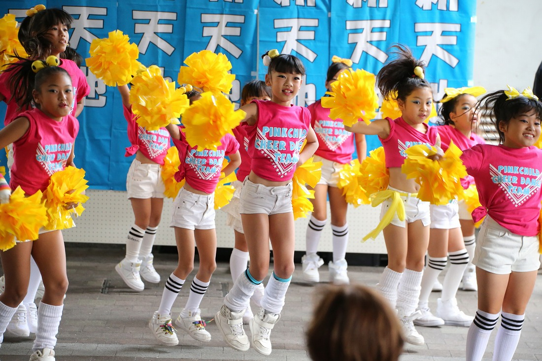 cheer 25